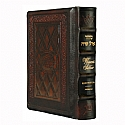 Siddur Ohel Sarah Women's Siddur in Two Tone Brown Antique Leather