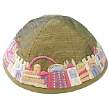 Machine Embroidered Kippah / Jerusalem Gold