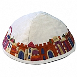 Machine Embroidered Kippah / Jerusalem White