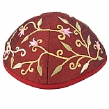 Machine Embroidered Kippah / Flowers Magenta