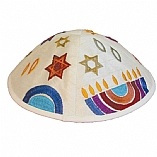 Machine Embroidered Kippah / Menorah Magenta