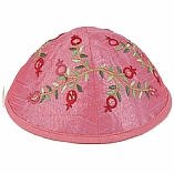 Machine Embroidered Kippah / Pomegranates Pink