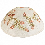 Machine Embroidered Kippah / Pomegranates White