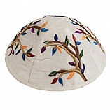 Machine Embroidered Kippah / Tree of Life Multicolor