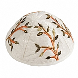 Machine Embroidered Kippah / Tree of Life White