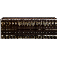 Talmud Yerushalmi Hama'or 21 Volume Set